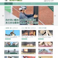 webサイトイメージ
