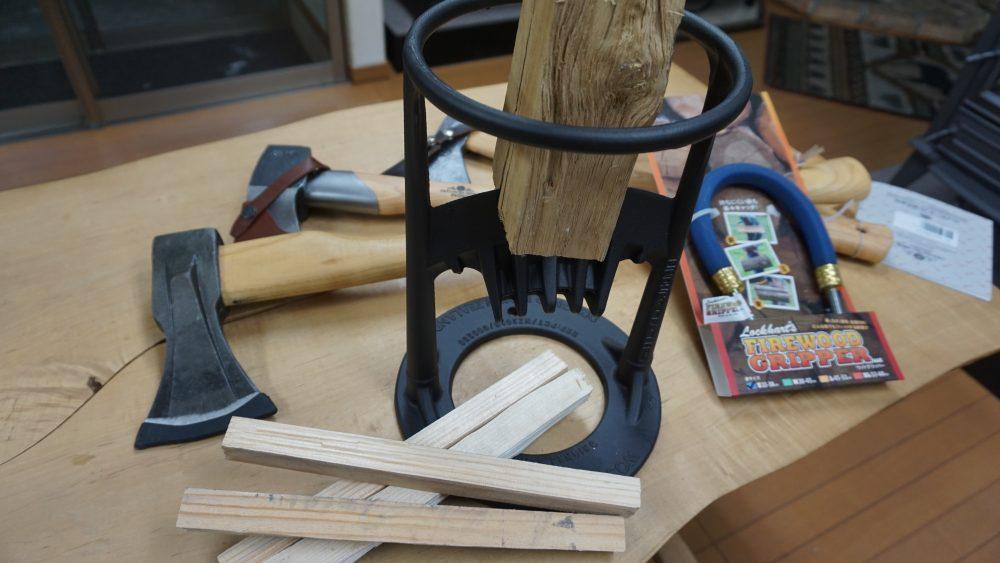 薪割り用品