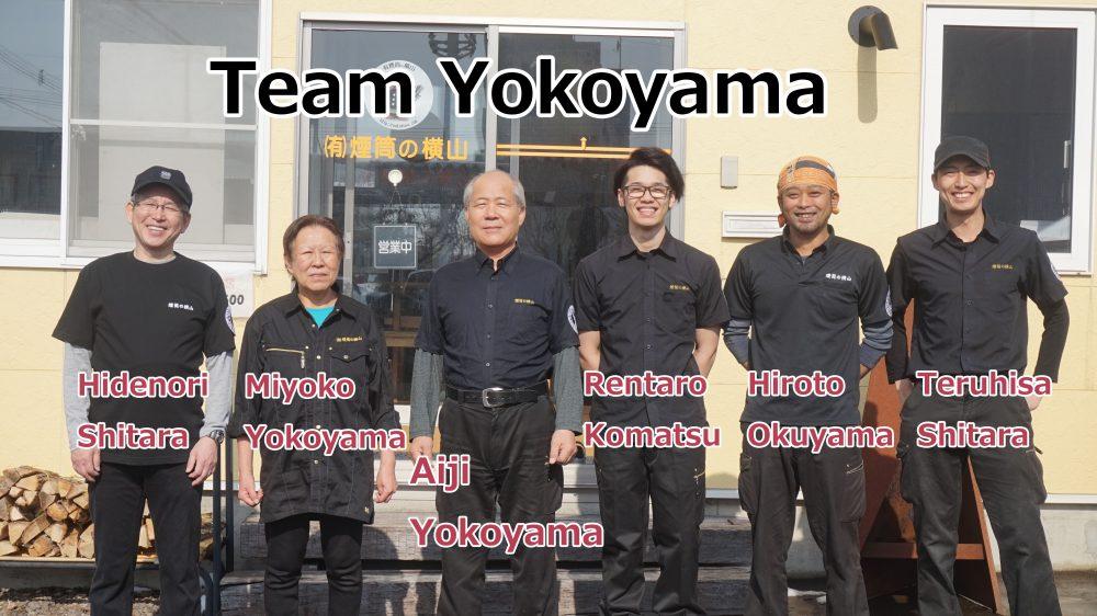 Team Yokoyama